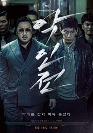 The Gangster, The Cop, The Devil 2019 1080p FHDRip AAC x264-LxyLab